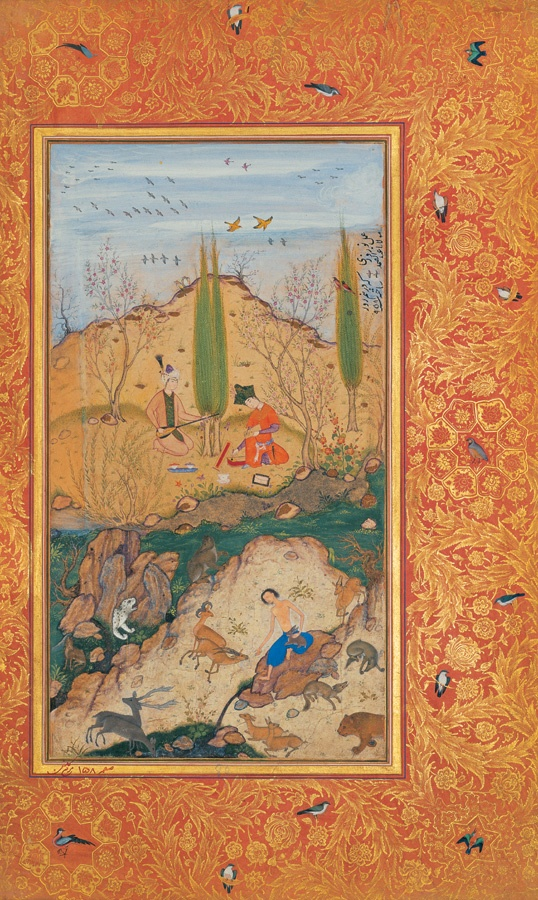 majnun in the desert 1538