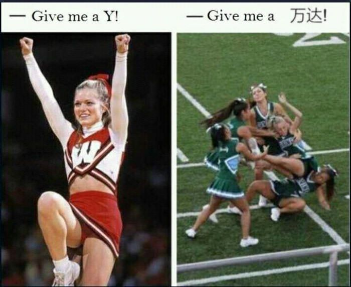 Chinese cheerleaders have it tough