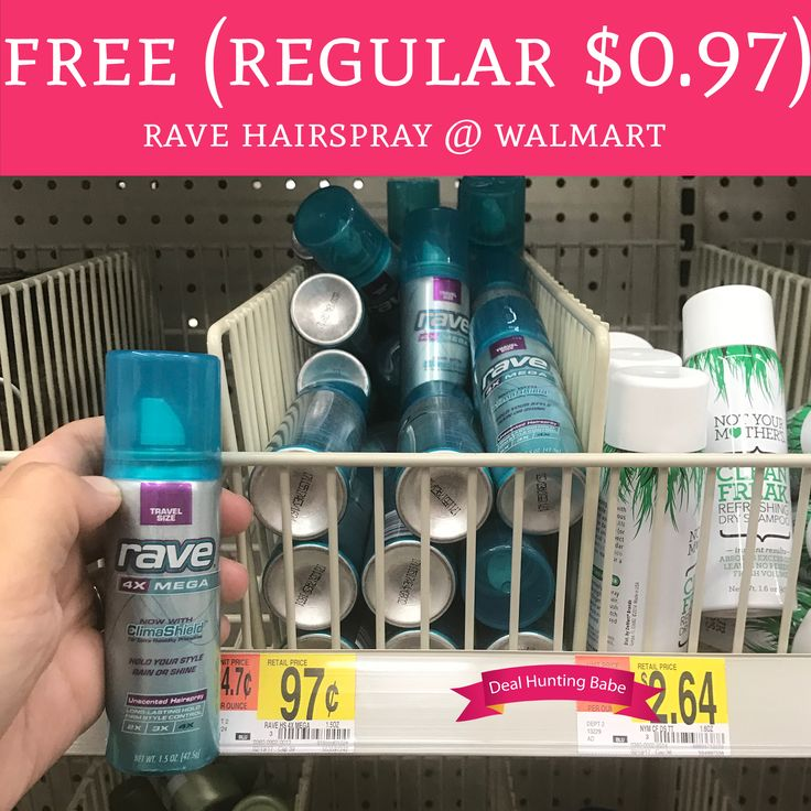 FREE Hairspray at Walmart! Run over to Walmart and you can grab FREE Rave Hairspray! The trial size ison sale for $0.97 and you can use a FREE Rave Hairspray Travel Size from the 7/30 [...]