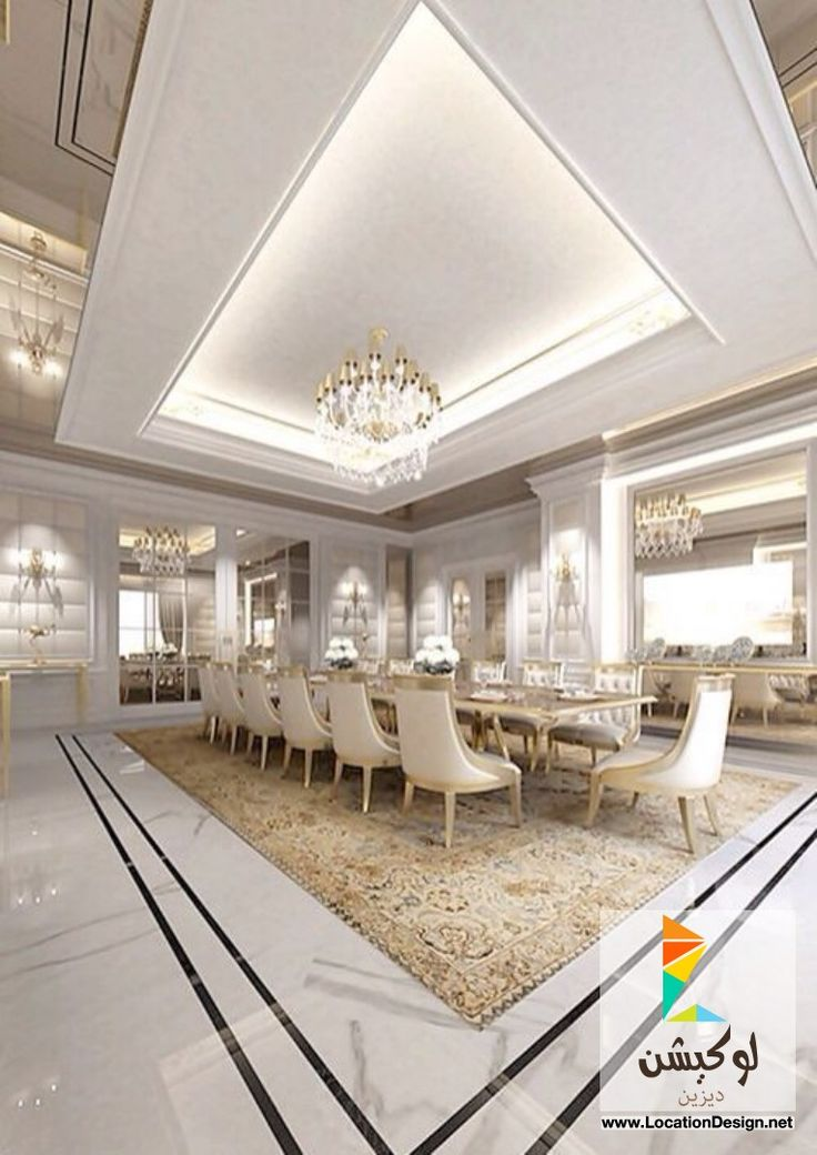Definitely A Grand Dining Room Beautiful Marble Flooring With Luxury Lighting And Ceiling Design