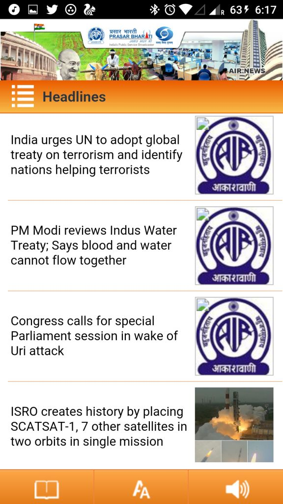 Must Have Android Apps of Indian Government