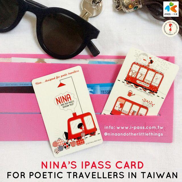 NINA AND OTHER LITTLE THINGS®: IF YOU LIVE OR TRAVEL IN TAIWAN ASK FOR NINA'S iPA...