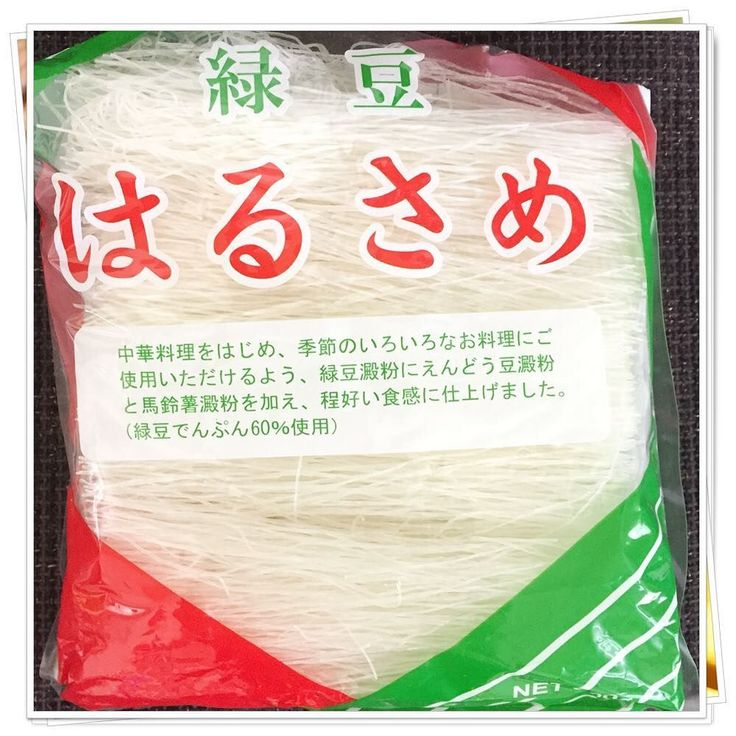 1袋45円♡安くてヘルシー「緑豆春雨」の簡単レシピ10選 - LOCARI(ロカリ)