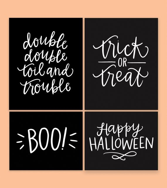 Enjoy a happy hand lettered Halloween! This printable poster pack is perfect for parties or holiday decor and can be printed in 6 different sizes: