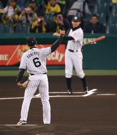 Tomoaki Kanemoto (Hanshin Tigers)
