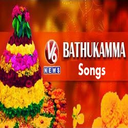 V6 Bathukamma Songs And V6 Telangana Songs Dj Songs Songs Dj Remix Songs