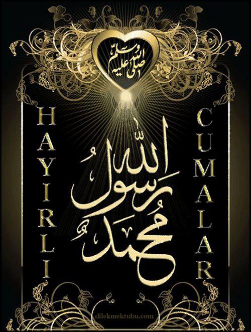 Allah'ım Cuma Günü Hürmetine   Benim dualarımı   Bana dua edenlerin duasını   Benden dua bekleyenlerin duasını   Ve ümmeti Muham...