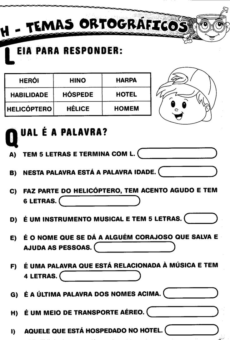 albuns da web picasa lingua portuguesa 2º ano fundamental - Google Search