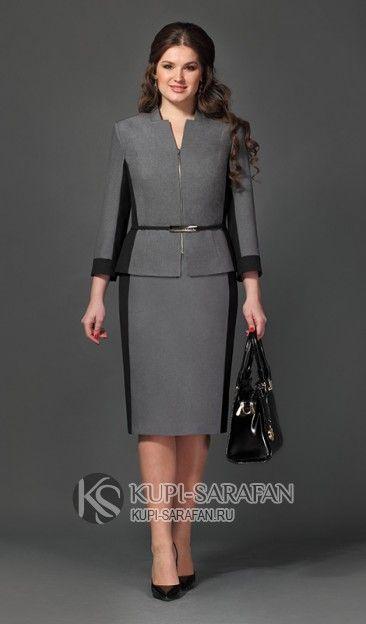 http://www.kupi-sarafan.ru/catalog/lissana_2304.html