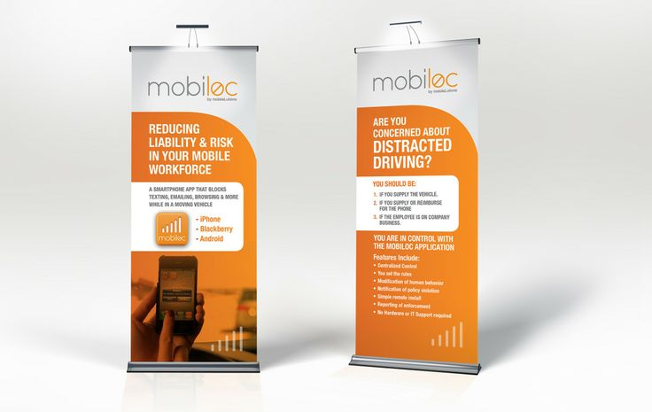 Mobilelutions Tradeshow Roll Up banners