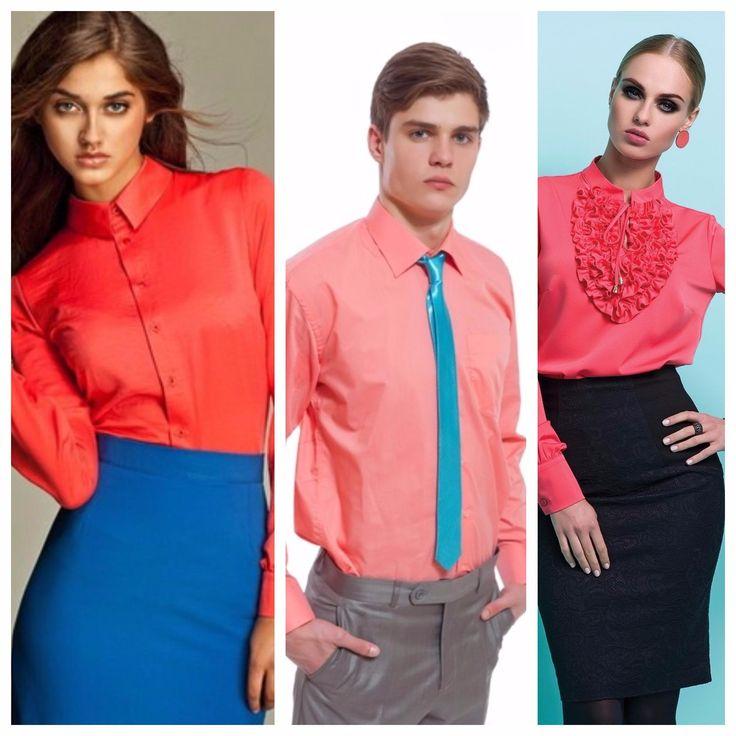 Коралловый цвет в одежде – самые удачные сочетания.