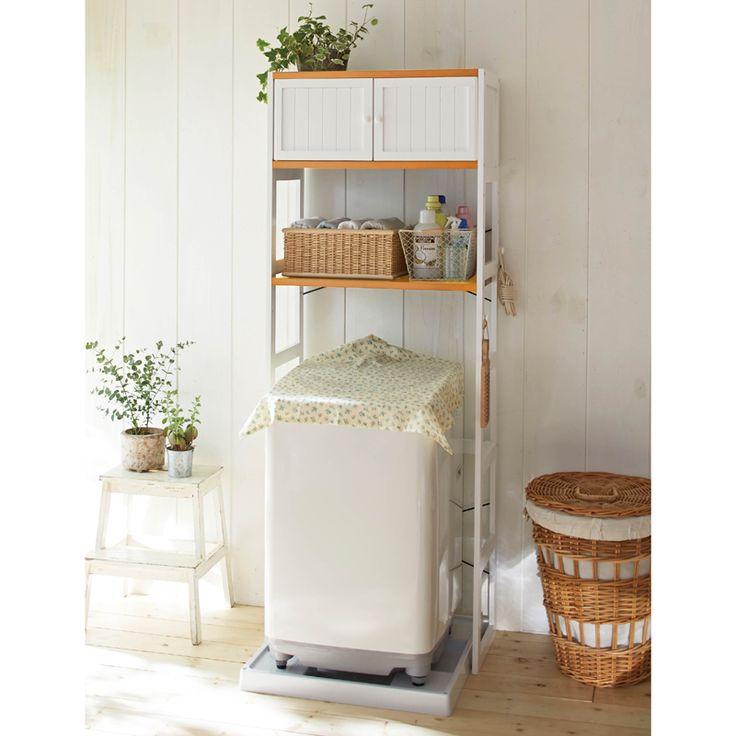 Country style washing machine rack