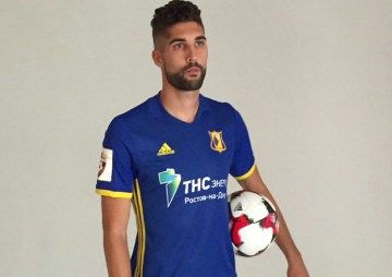 FC Rostov 2016/17 adidas Home and Away Kits