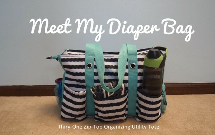 The best diaper bag ever!!!