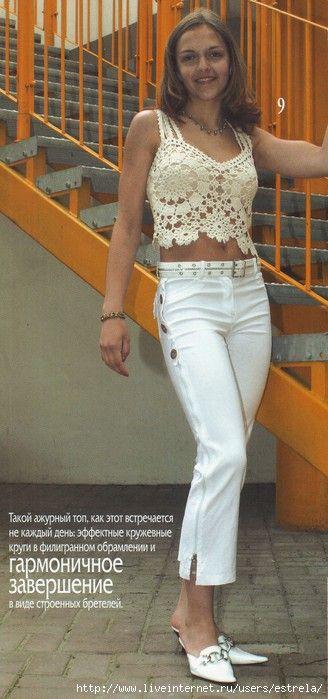 Sexy -- Ulalah blouse with diagrams
