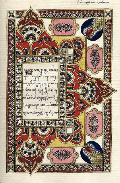 Chronicle of a Javanese Court in Yogyakarta, manuscript, ca. 1800-1849