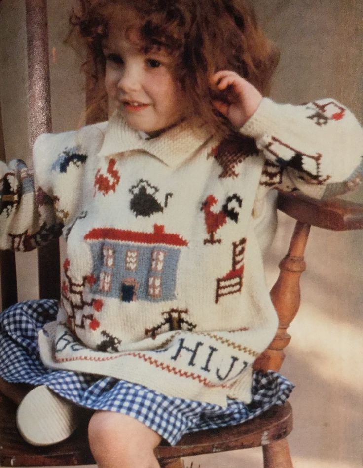 Alphabet Sweater.  Debbie Bliss.  Intarsia motif child's knitted jumper.  Handmade Sep/Oct 1996 vol 12 no 5.  4-6yo.  8 ply 230m/100g Mc x 3.5, 0.5 x 9 contrasts