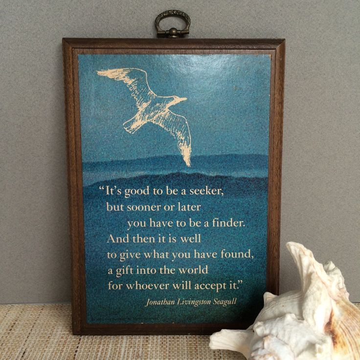 Vintage coastal decor | Jonathan Livingston Seagull | quote | Hallmark plaque | vintage turquoise blue | beach decor | inspirational art by PalmTreesandPelicans on Etsy https://www.etsy.com/listing/213579810/vintage-coastal-decor-jonathan