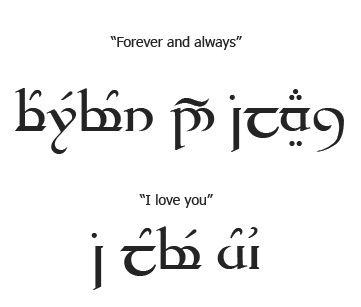 I love you in elvish writing