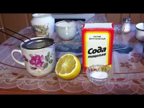 Чайную соду для похудения