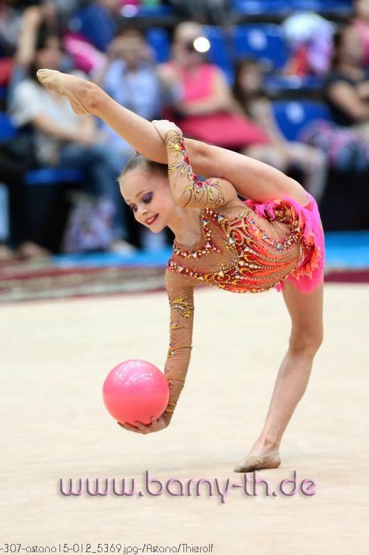 Uliana Travkina (Russia), junior; Astana 2015