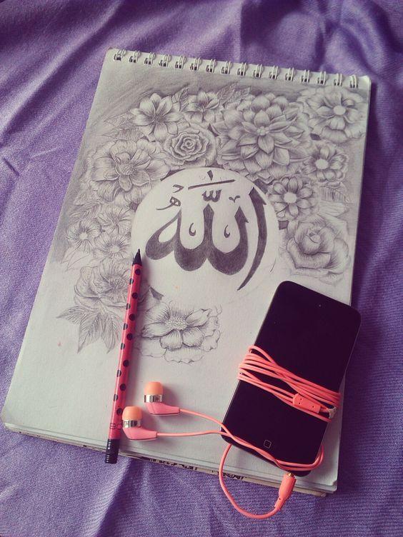 allah-calligraphy-pencil-drawing-sketchbook - Allah calligraphy and flowers, sketchbook pencil drawing | IslamicArtDB.com