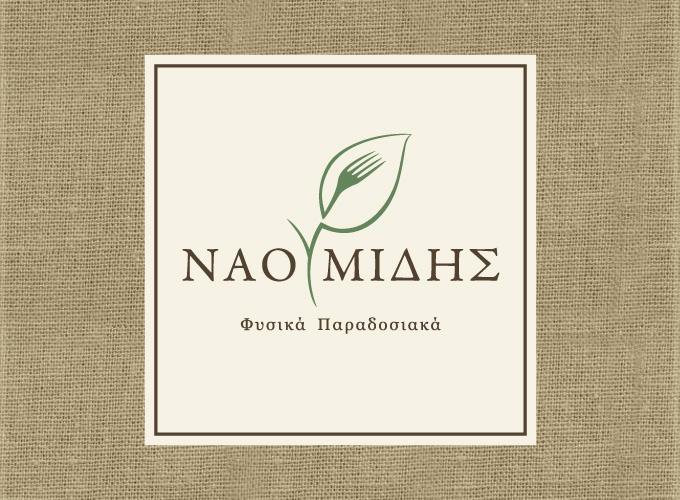 http://www.artabout.gr/portfolio/logos/estiatorio-naoumidis-logotypo