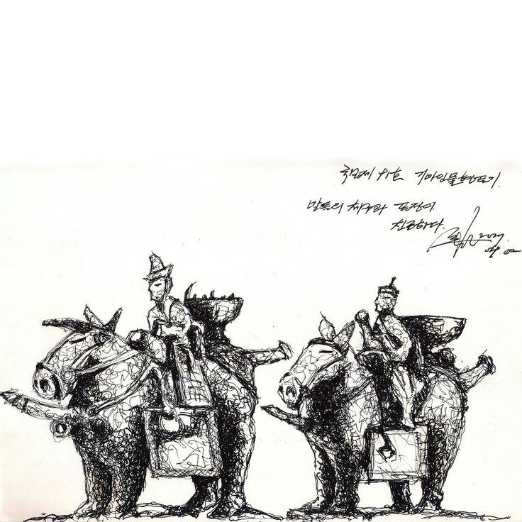 국보 제91호 기마인물토기상