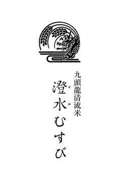 sumimusubi_logo.jpg