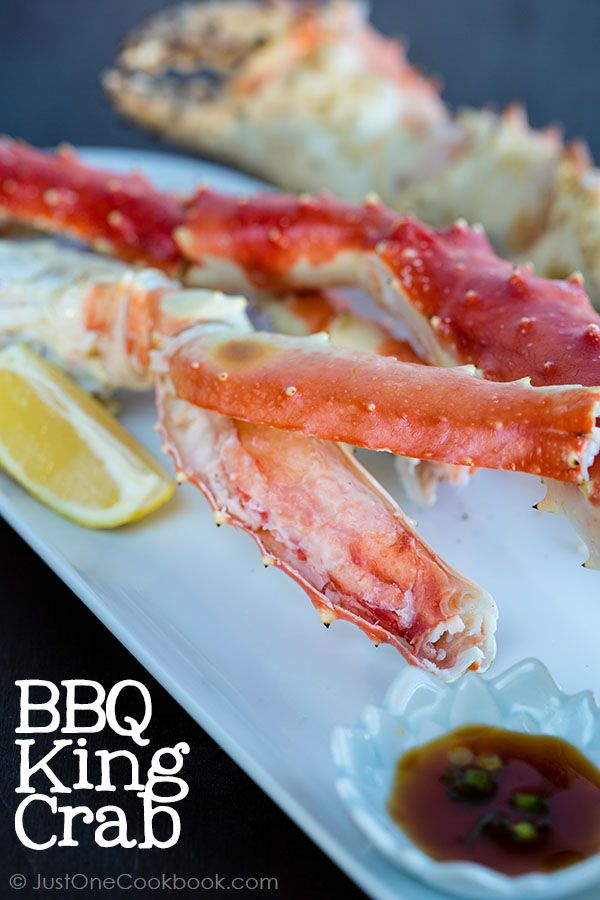 BBQ King Crab Legs with Ponzu Sauce | Easy Japanese Recipes at JustOneCookbook.com
