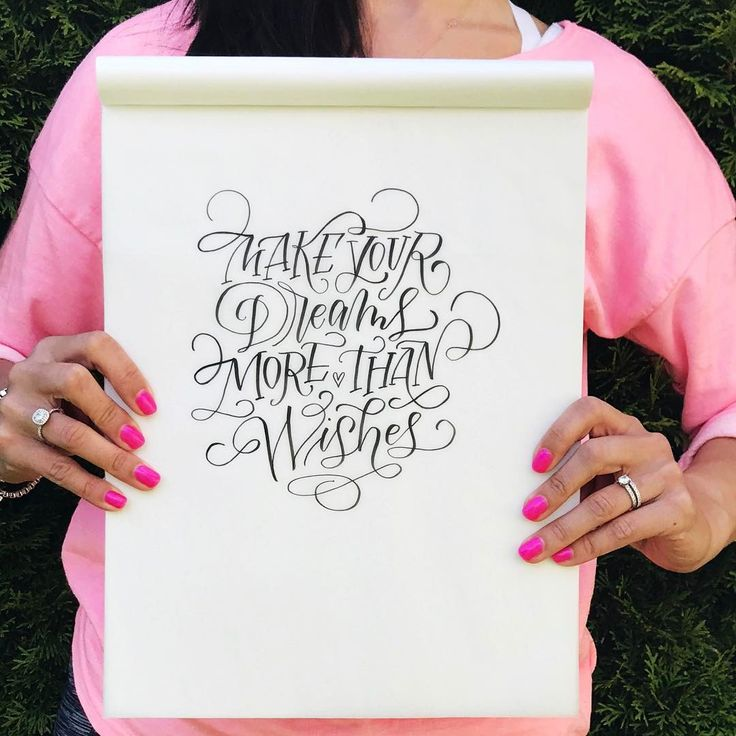 Hand lettering | Flourish | Have a Dream | Calligraphy | Tombow