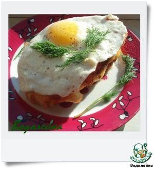 """Завтрак """"Горячий бутерброд с яйцом""""   Ингредиенты для """"Завтрак """"Горячий бутерброд с яйцом"""""""": Батон Ветчина Сыр твердый Яйцо(сырое) Масло сливочное Горчица Специи(соль, перец) Молоко"""