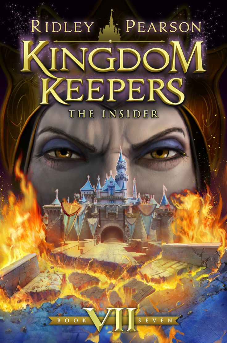 The Insiders (Kingdom Keepers #7) - Ridley Pearson