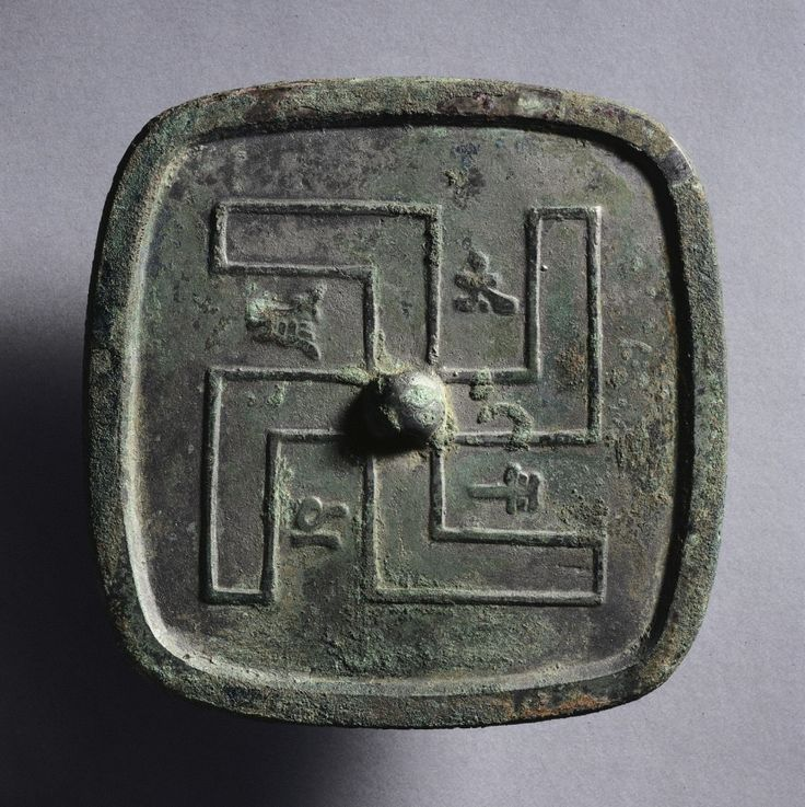 Square Mirror with Wan Symbol, early 1000s  China, Liao dynasty (916-1125), Taiping period (1020-1030)  bronze, Overall: 0.9 x 12.5 cm (5/16 x 4 7/8 in); Rim: h. 0.4 cm (1/8 in).