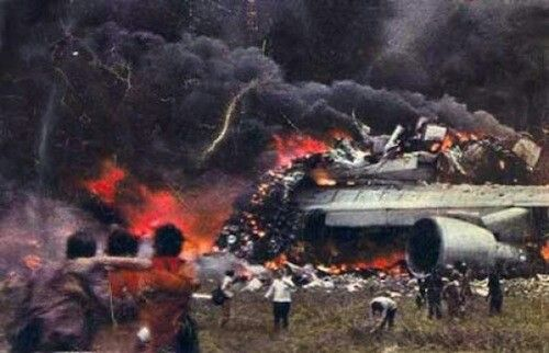 Tenerife Airport Disaster 1977