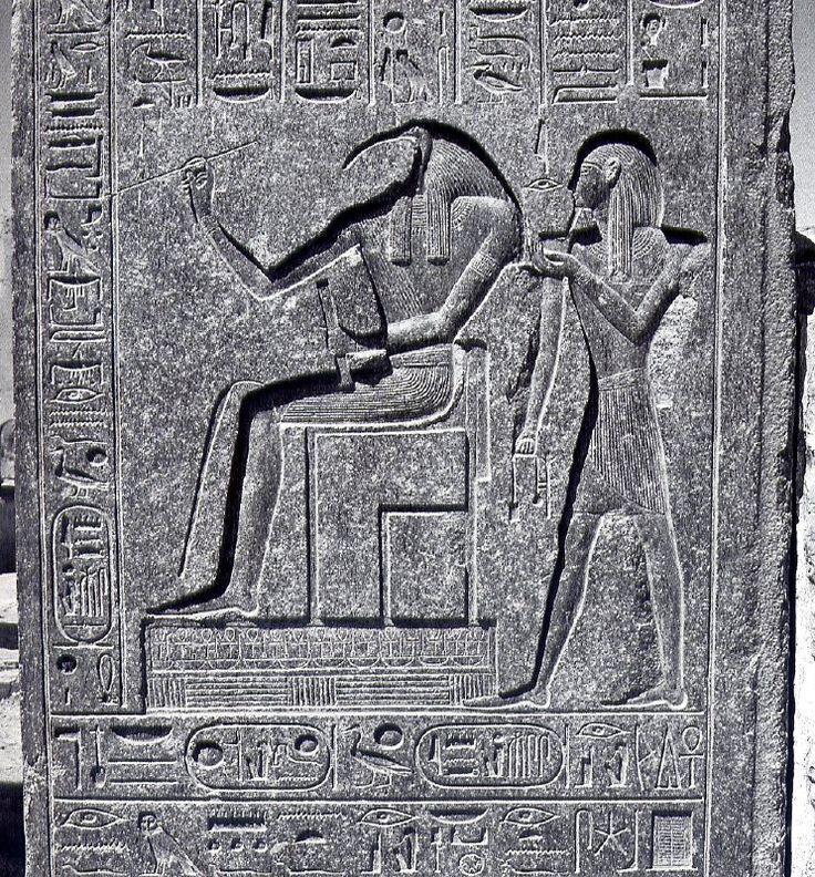 Tot, es el dios de la sabiduría, la escritura, la música, los conjuros, hechizos mágicos y símbolo de la Luna en la mitología egipcia. Thot está considerado dios de la sabiduría y tenía autoridad sobre todos los dioses. También fue el inventor de la escritura, patrón de los escribas, de las artes y las ciencias. Era un dios lunar medidor del tiempo, y el que estableció el primer calendario y por eso el primer mes llevaba su nombre.