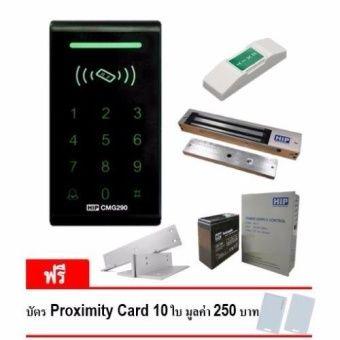 รีวิว สินค้า HIP CMG290 เครื่องทาบบัตร พร้อมชุดอุปกรณ์ควบคุมประตู Free บัตร Proximity Card จำนวน 10 ใบ ⚾ ตรวจสอบราคา HIP CMG290 เครื่องทาบบัตร พร้อมชุดอุปกรณ์ควบคุมประตู Free บัตร Proximity Card จำนวน 10 ใบ ราคาพิเศษ | affiliateHIP CMG290 เครื่องทาบบัตร พร้อมชุดอุปกรณ์ควบคุมประตู Free บัตร Proximity Card จำนวน 10 ใบ  ข้อมูล : http://shop.pt4.info/w5x2e    คุณกำลังต้องการ HIP CMG290 เครื่องทาบบัตร พร้อมชุดอุปกรณ์ควบคุมประตู Free บัตร Proximity Card จำนวน 10 ใบ เพื่อช่วยแก้ไขปัญหา…