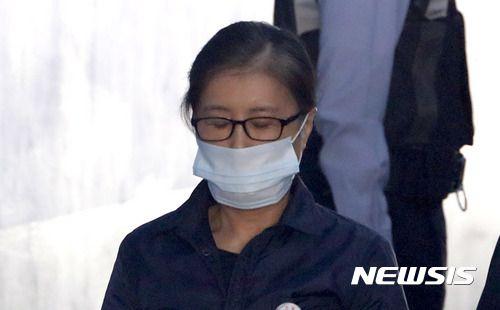 '정유라 이대 학사비리' 항소심 이번주 무더기 선고 : 네이버 뉴스