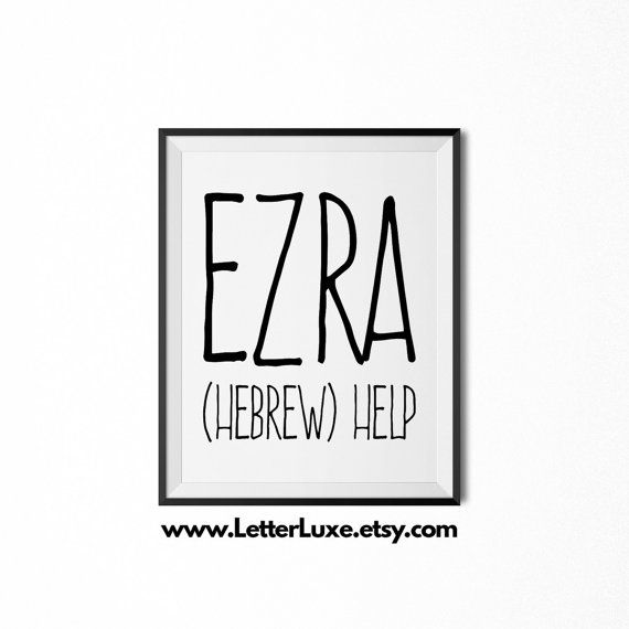 Ezra Printable Kids Gift Name Meaning Art by LetterLuxePrintables