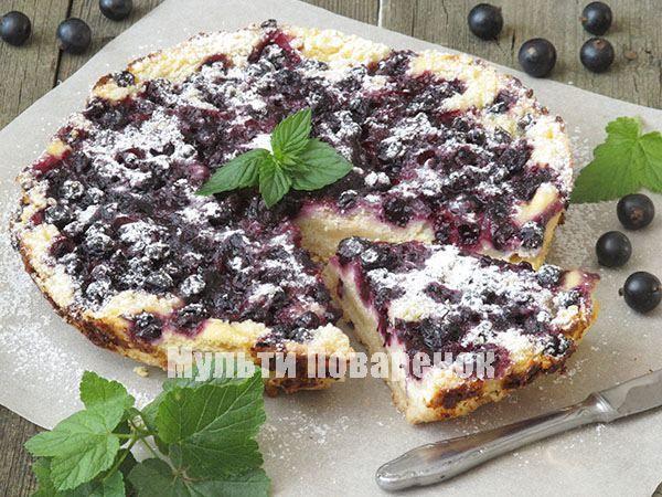 Творожный пирог с ягодами в мультиварке: легкий рецепт с насыпным тестом