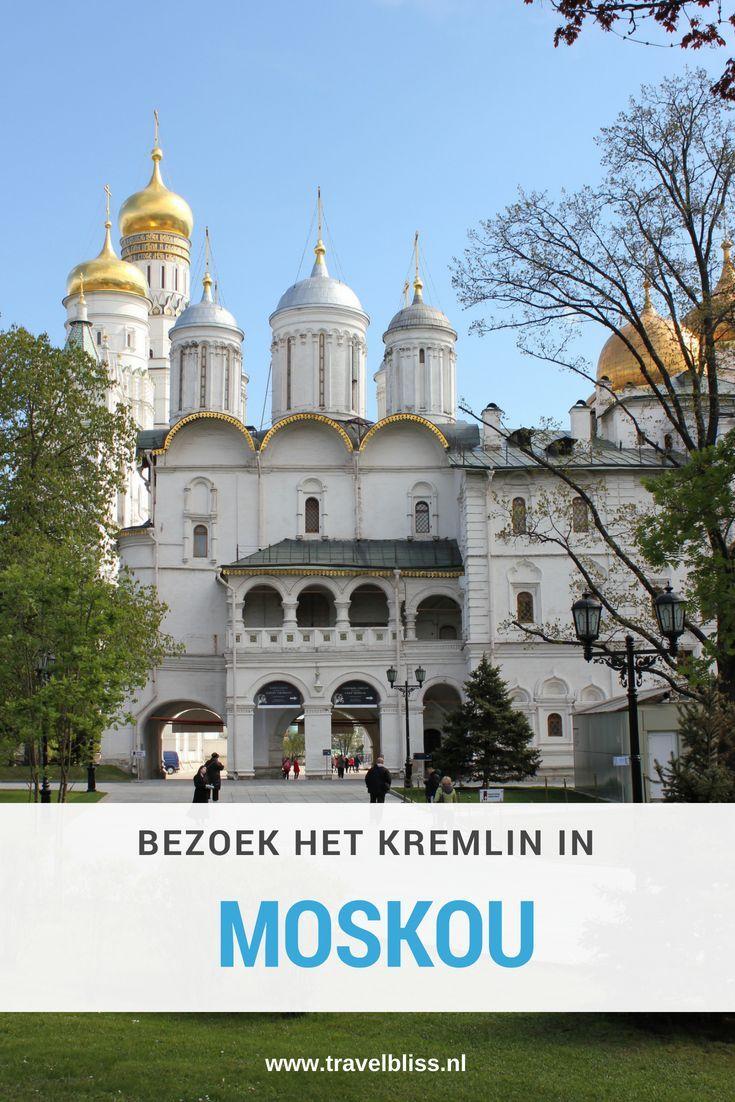 Bezienswaardigheden In Moskou Moskou Bezienswaardigheden Reisideeen
