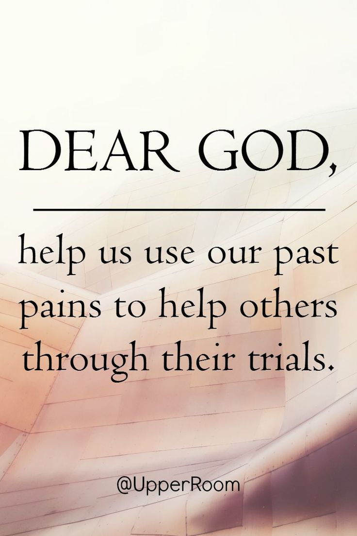 ladies shoes Dear God  help us use our past pains to help others through their trials