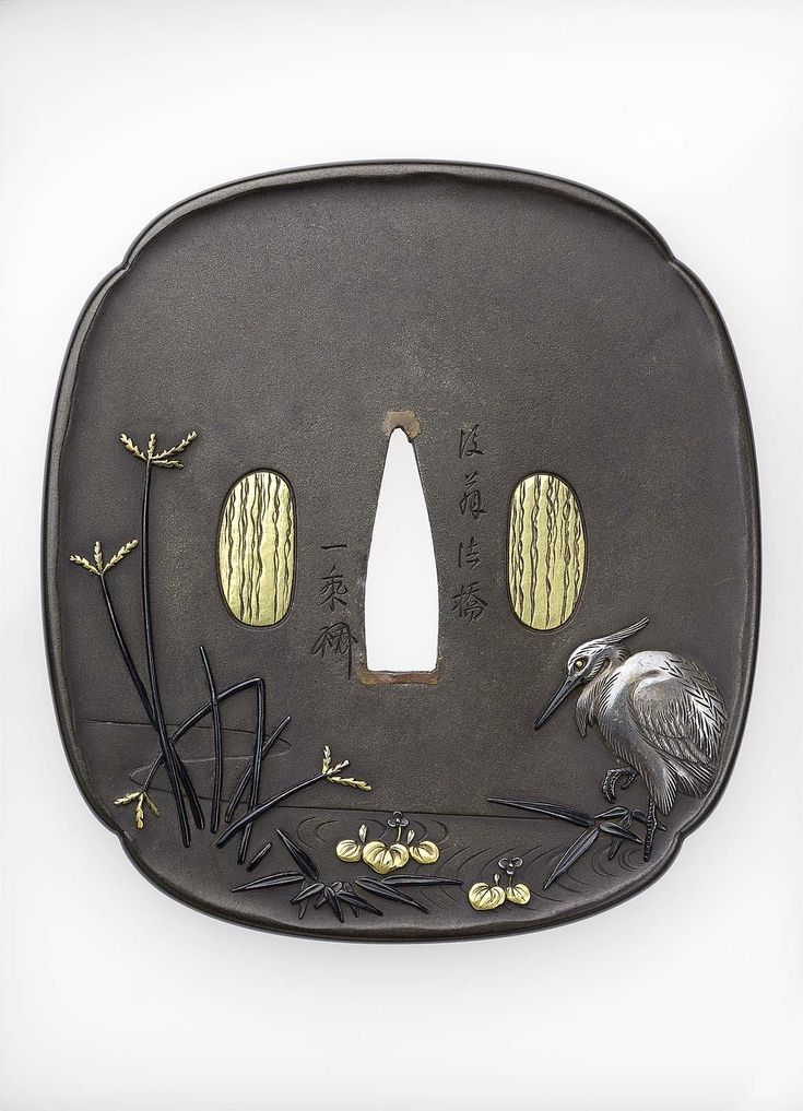 Tsuba with design of egret and reeds. Japanese Meiji era Late 19th century - Gotô Ichijo (Japanese, 1791–1876) http://www.mfa.org/collections/object/tsuba-with-design-of-egret-and-reeds-12165