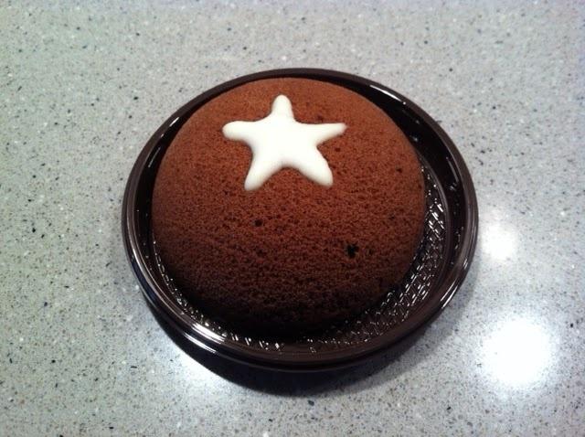 Mooncake di Mulino Bianco...