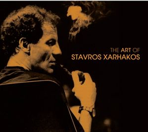 'The Art of Stavros Xarhakos'