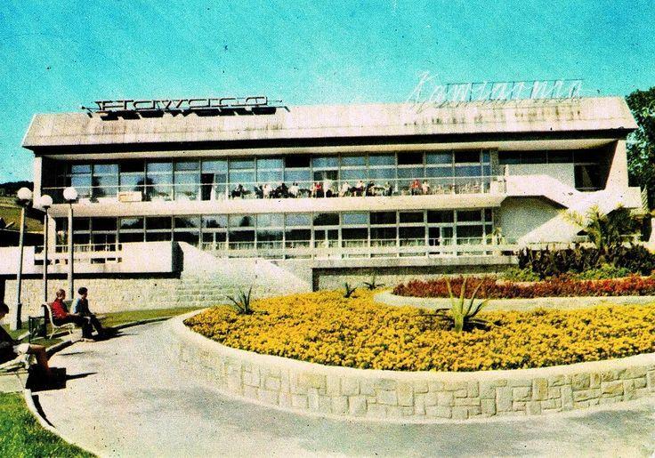 Restauracja Hawana, Krynica Zdrój, 1968