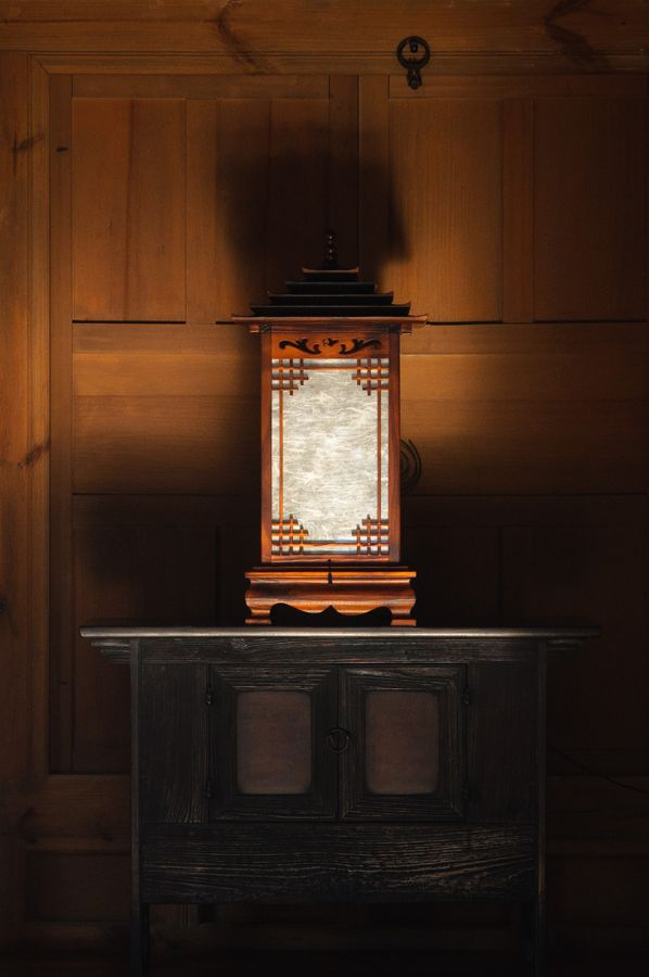 Traditional Korean Lamp