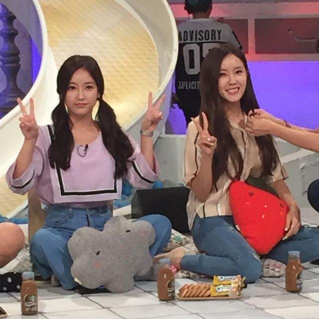 ara so yeon dating sim