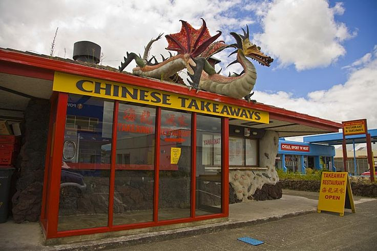 Fast food, Kaitaia, see more at New Zealand Journeys app for iPad www.gopix.co.nz