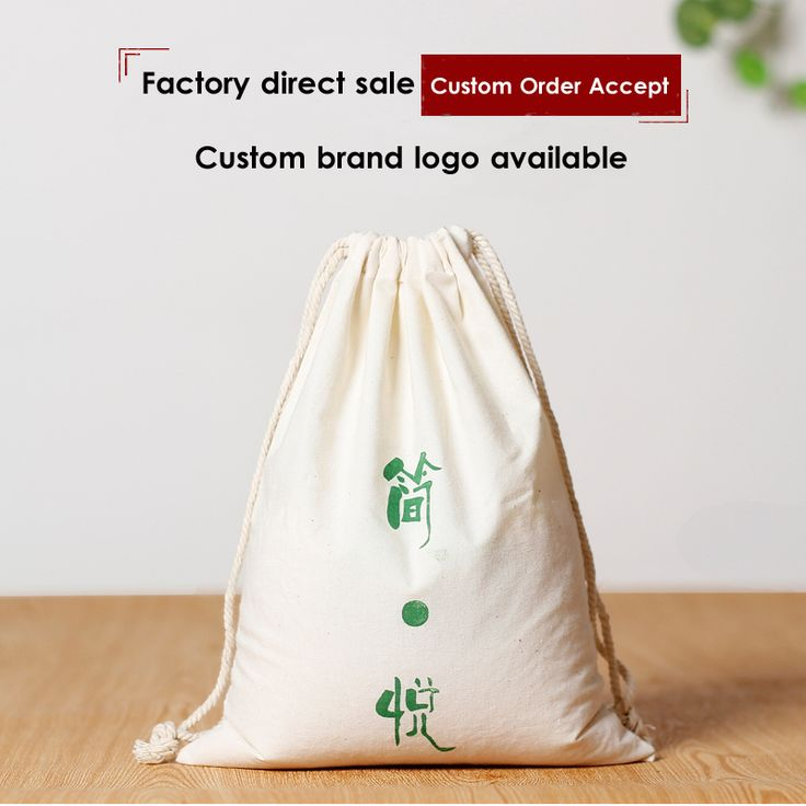 Free Shipping W30 x H40cm drawstring promotional bags cotton drawstring pouch recycle bag custom packaging bag pouch with logo